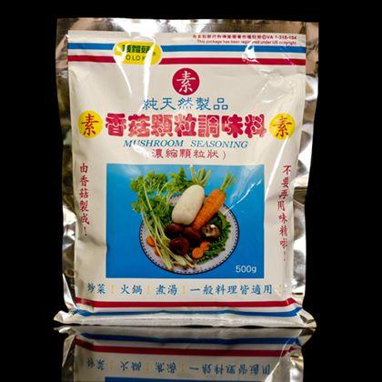 Online Shop World Foods