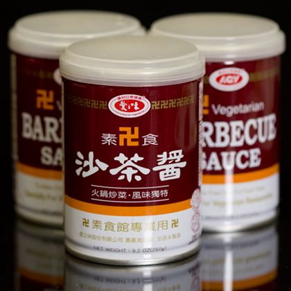 Veggie Barbecue Sauce 沙茶醬